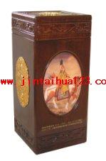 白酒黄金城gc盒3