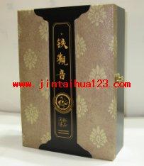 茶叶黄金城gc盒2