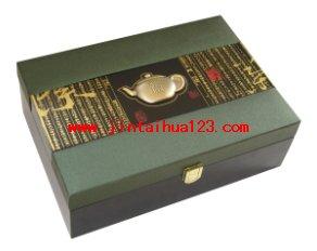 茶叶黄金城gc盒4