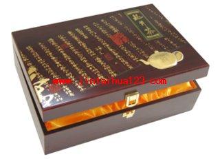 茶叶黄金城gc盒5