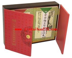 礼品黄金城gc盒7