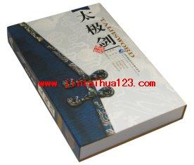 礼品黄金城gc盒8