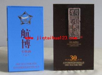 白酒黄金城gc盒7