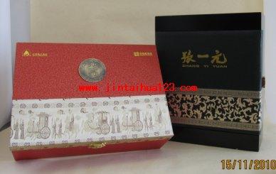 茶叶黄金城gc盒7