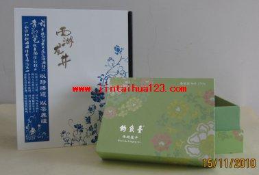 茶叶黄金城gc盒8