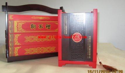 礼品黄金城gc盒15