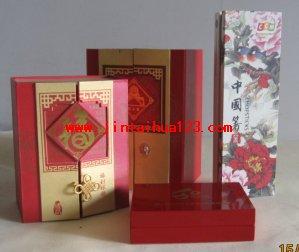 礼品黄金城gc盒16