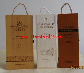 红酒黄金城gc盒6