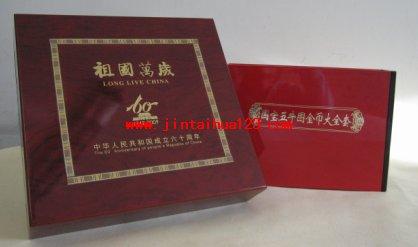 金银币黄金城gc盒5