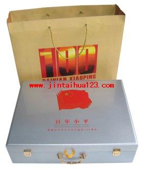 金银币黄金城gc盒7