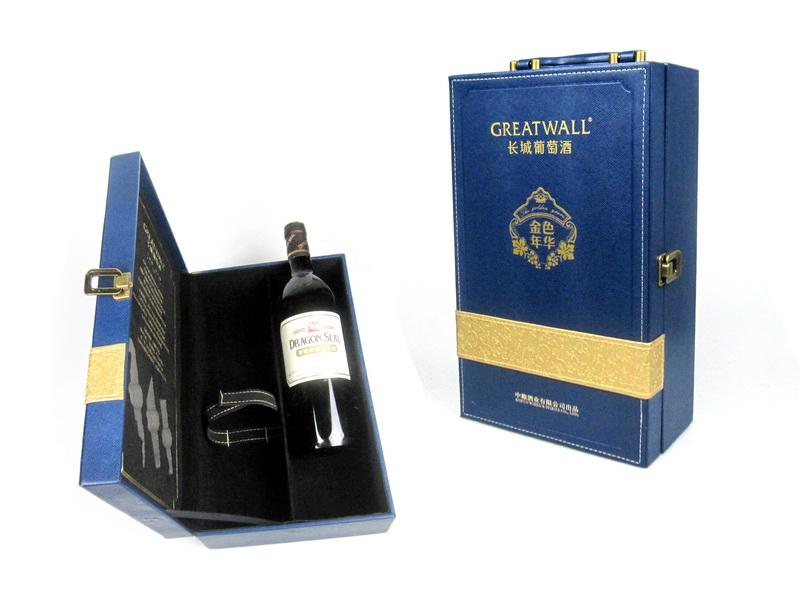 北京红酒皮盒10